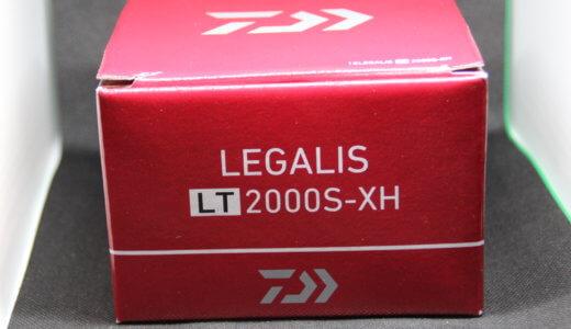 【インプレ】ダイワ18レガリスLTとレブロスどっちのコスパが優れている?2000S-XHを買ってみて感じた事をまとめました!