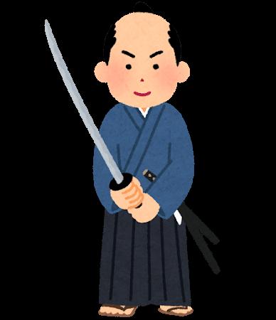 武士のイラスト