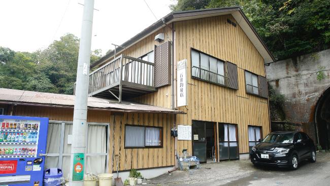 三島湖の石井ボート店