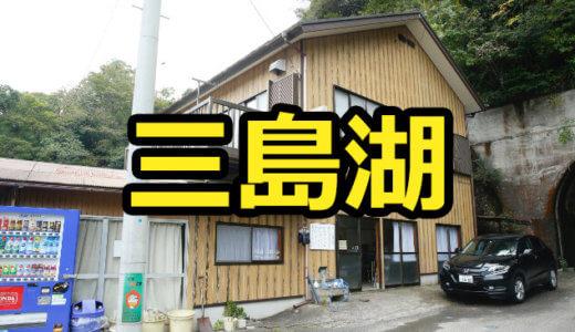 【バス釣り】三島湖レンタルボート全4店舗まとめ!全店舗3,000円でレンタル可能です!