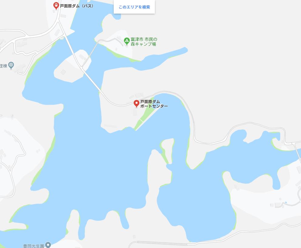 戸面原ダムボートセンター