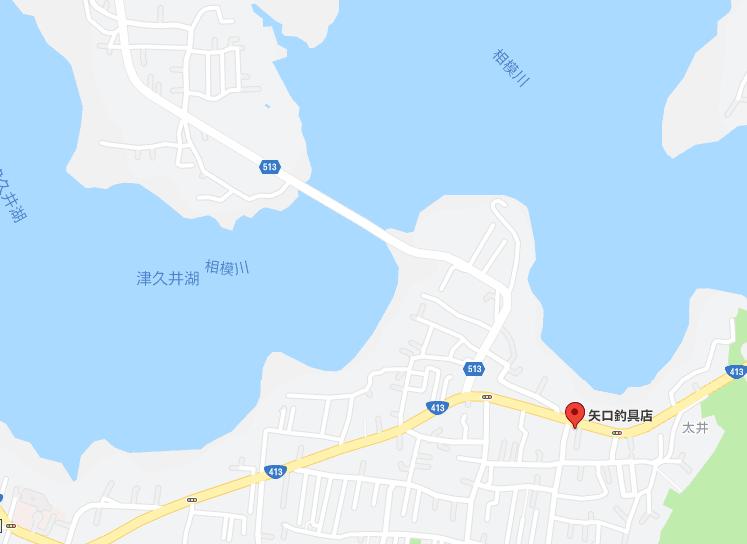矢口釣具店
