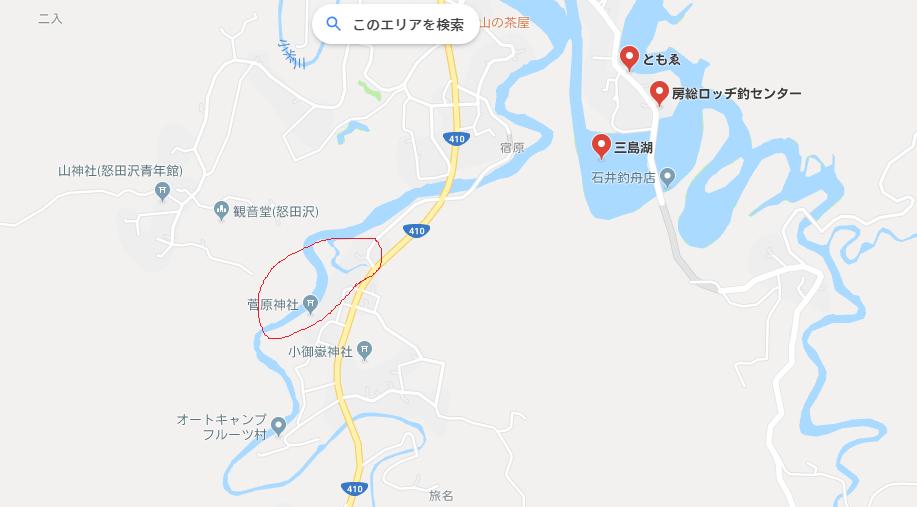三島湖バスマンション