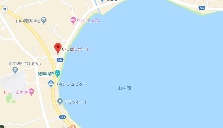 いしばしボート