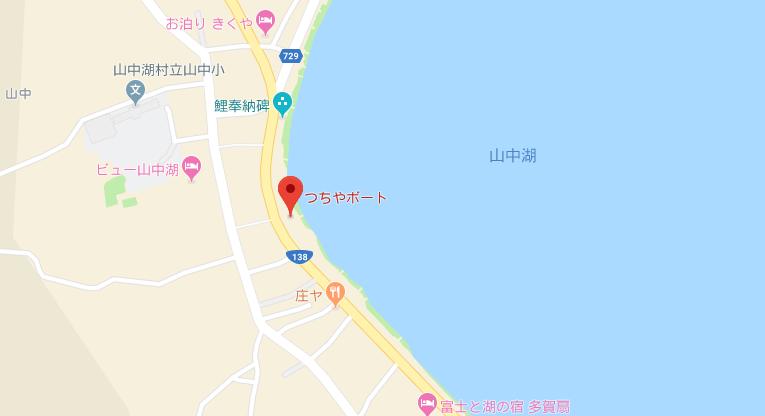 つちやボート