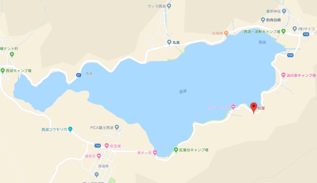 西湖「松屋」