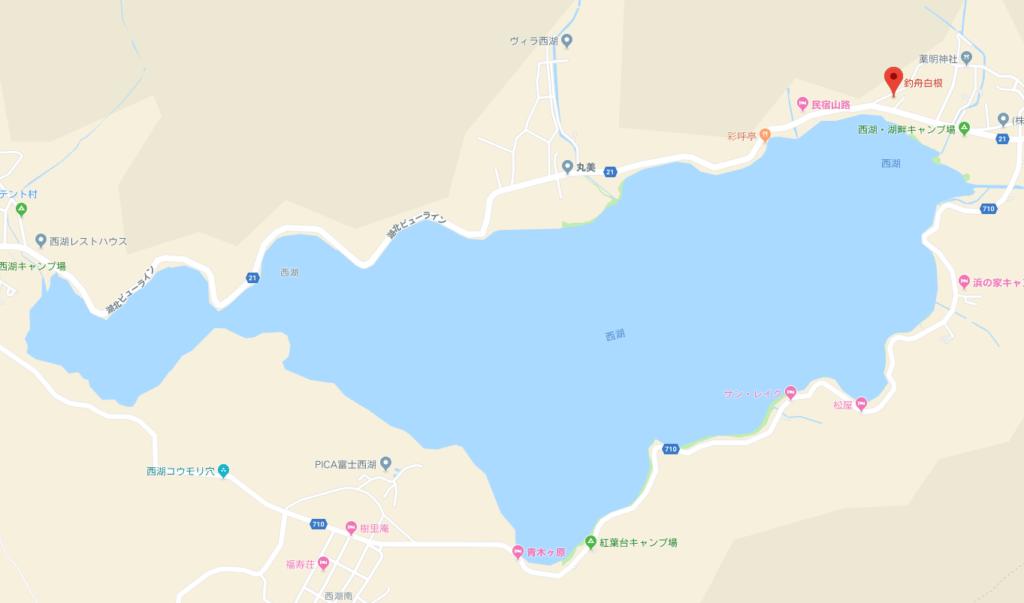西湖「白根」