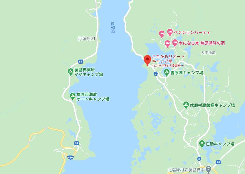 桧原湖のレンタルボート:こたかもり