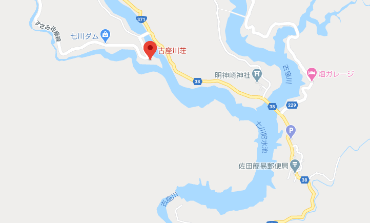 七川ダムのレンタルボート店:古座荘
