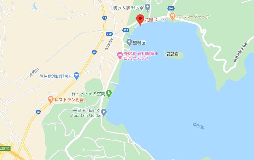 野尻湖レンタルボート:花屋ボート