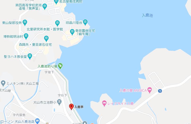 入鹿池のレンタルボート:入鹿亭