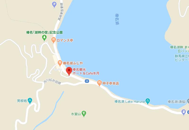 榛名湖のレンタルボート:水月