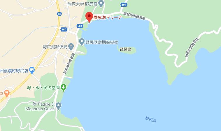 野尻湖のレンタルボート:野尻湖マリーナ