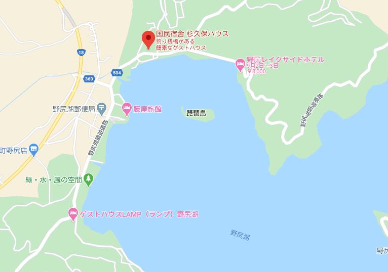 野尻湖のレンタルボート:杉久保ハウス