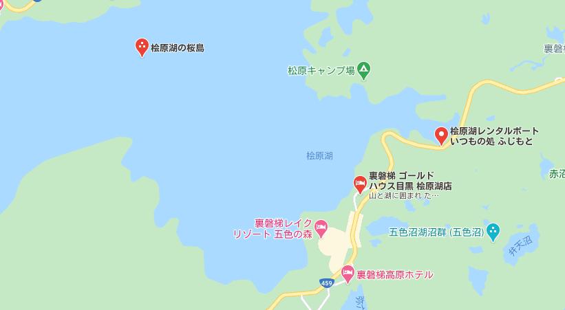 桧原湖レンタルボート:ふじもと