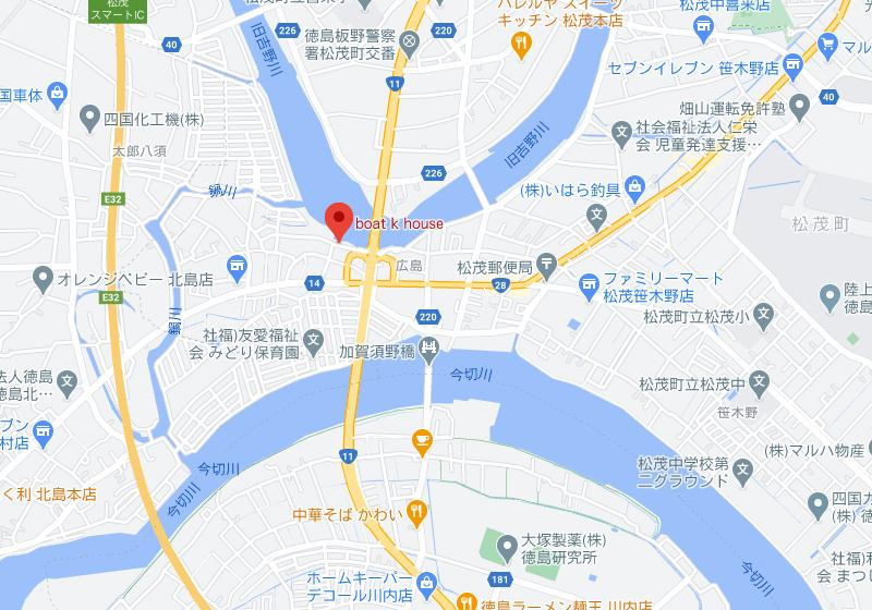 旧吉野川のレンタルボート:ボートケーハウス