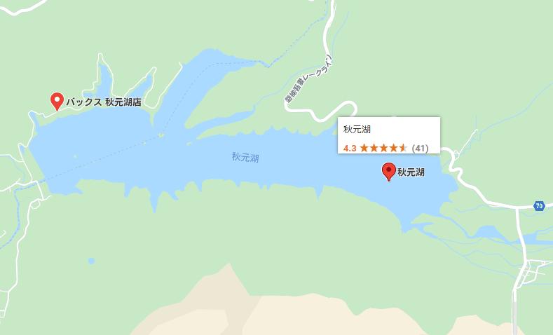 秋元湖レンタルボート:バックス