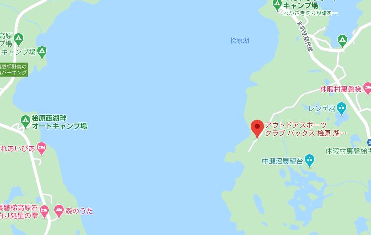 桧原湖のレンタルボート:バックス