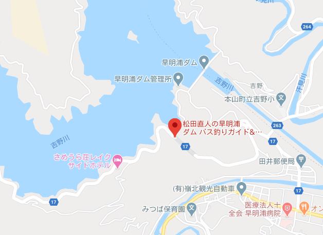 早明浦ダムのレンタルボート:松田直人の早明浦ダム バス釣りガイド&レンタルボート