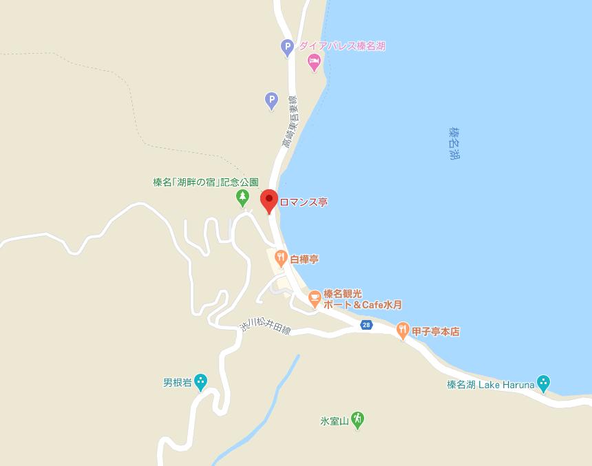 榛名湖レンタルボート店:ロマンス亭地図