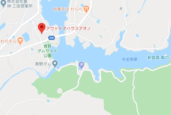 青野ダムのレンタルボート店:アウトドアハウス アオノ