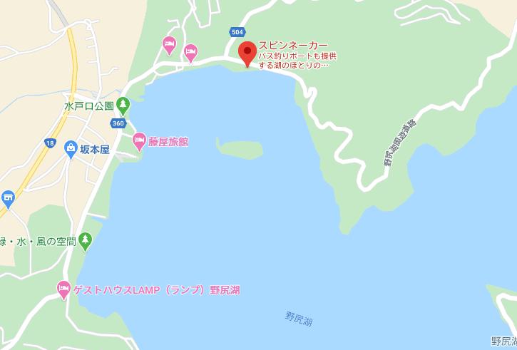 野尻湖レンタルボート:スピンネーカ―