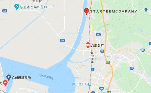 八郎潟のレンタルボート店:STARTEEMCOMPANY