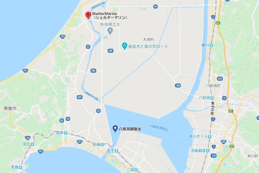 八郎潟のレンタルボート店:シェルターマリン