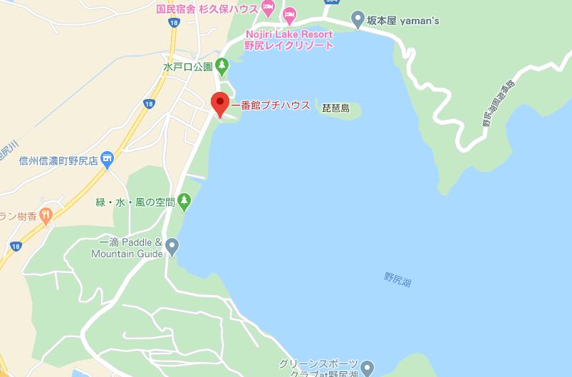 野尻湖のレンタルボート店:一番館プチハウス