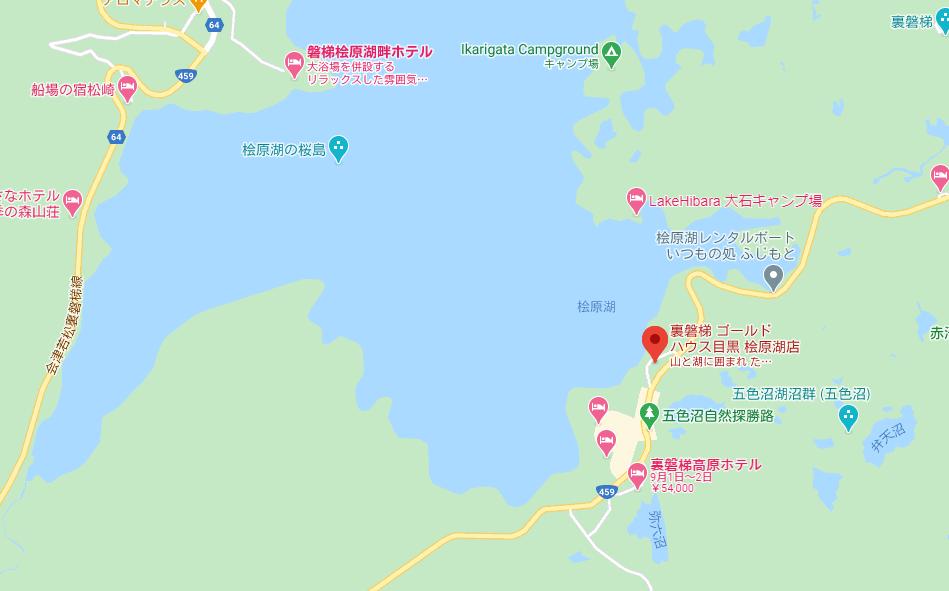桧原湖ゴールドハウス
