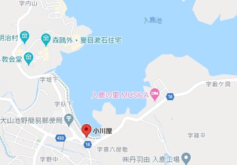 入鹿池のレンタルボート:小川亭