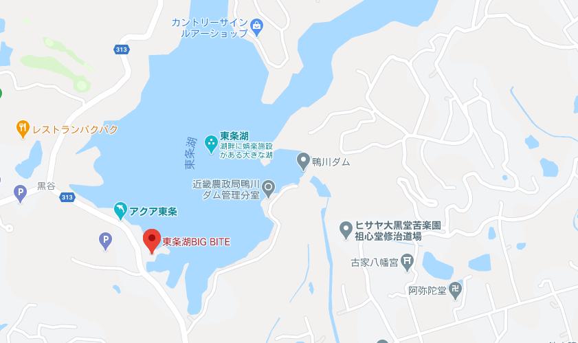 東条湖レンタルボート