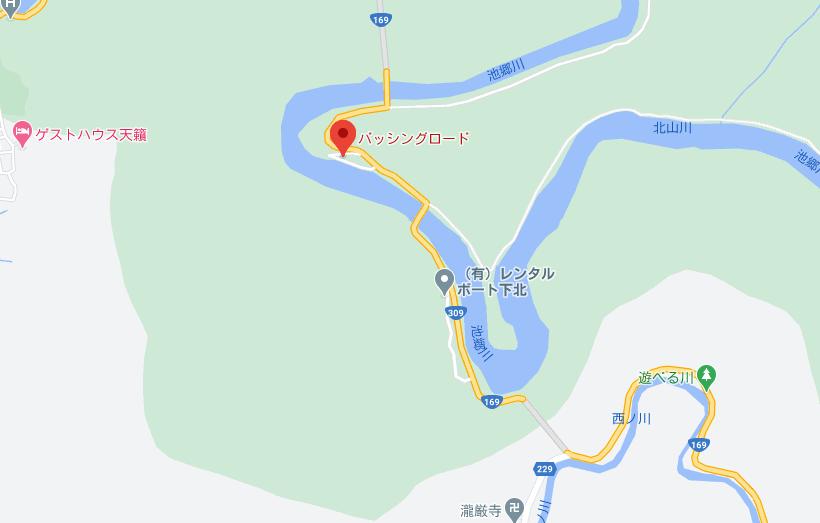 七色ダムのレンタルボート:bassing-road