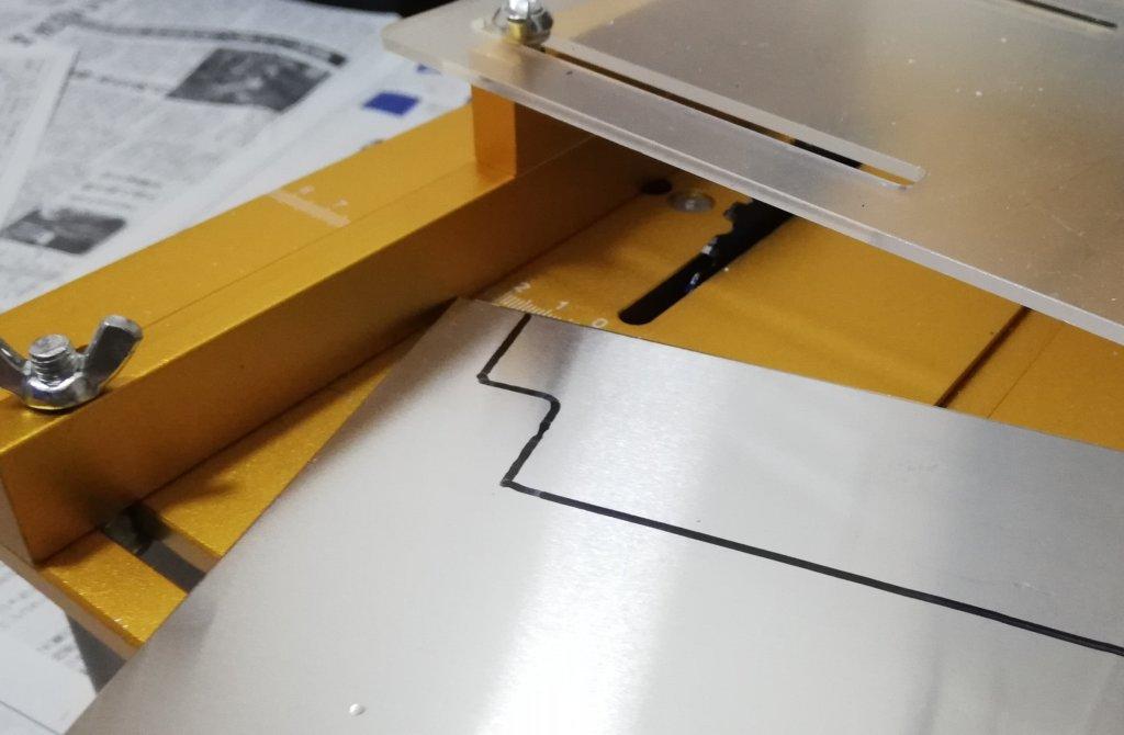 アルミ板をテーブルソーでカットする!