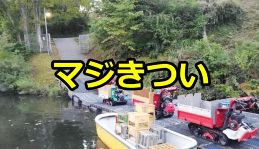 秋の亀山・片倉ダム釣行!めちゃくちゃ厳しかったです。
