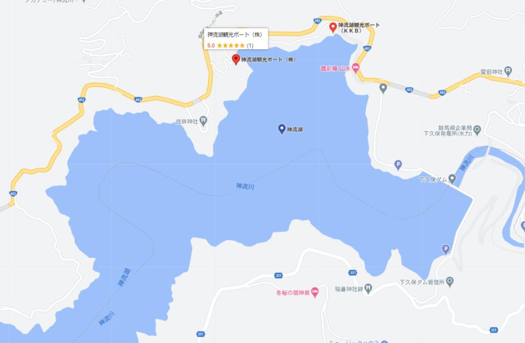 神流湖観光ボート