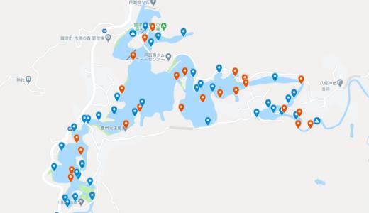 【永久保存版】戸面原ダムバス釣りポイントマップ作りました!