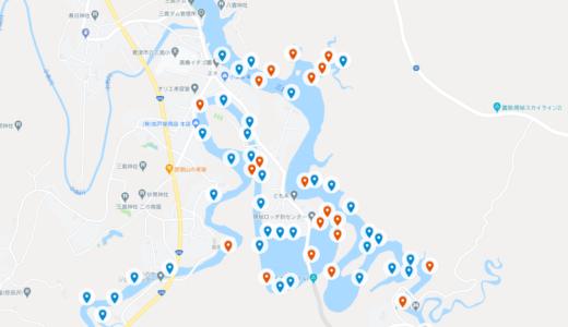 【永久保存版】三島湖バス釣りポイントマップ作りました!