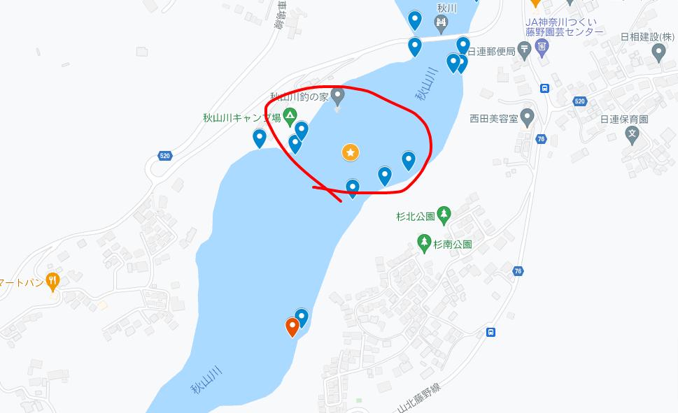 秋山川中流