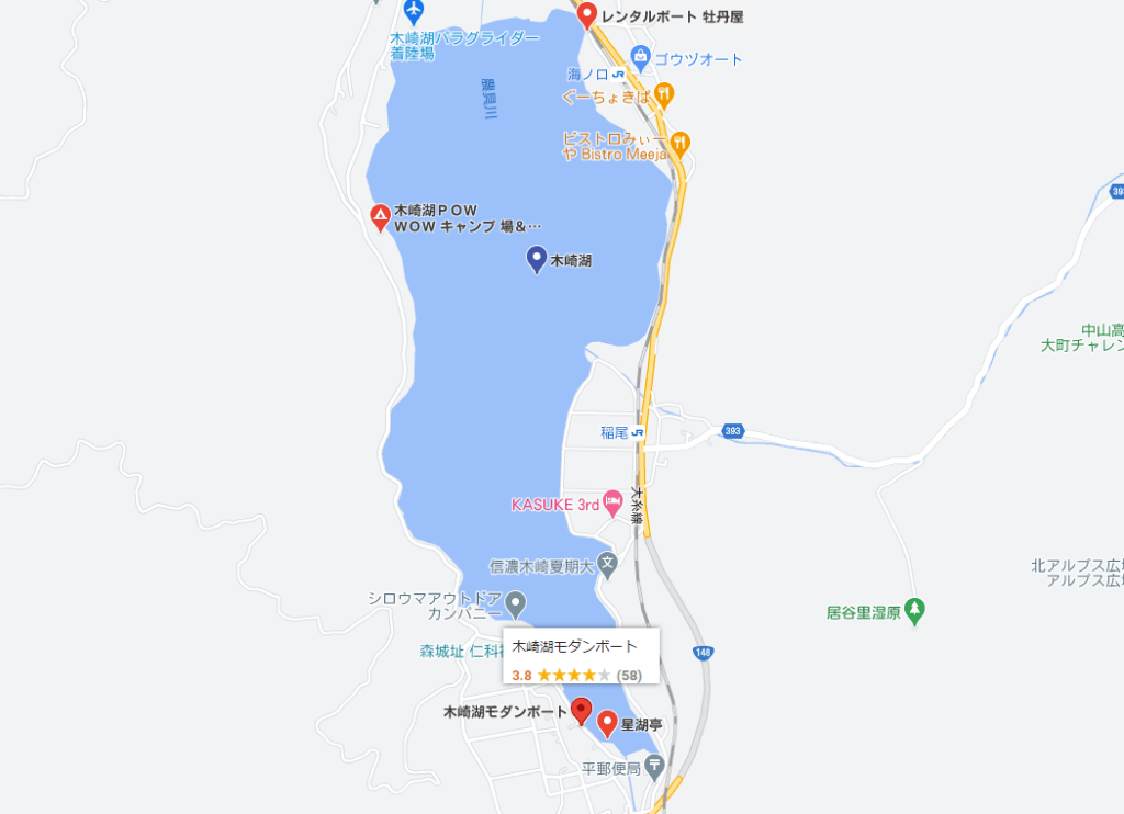 木崎湖モダンボート