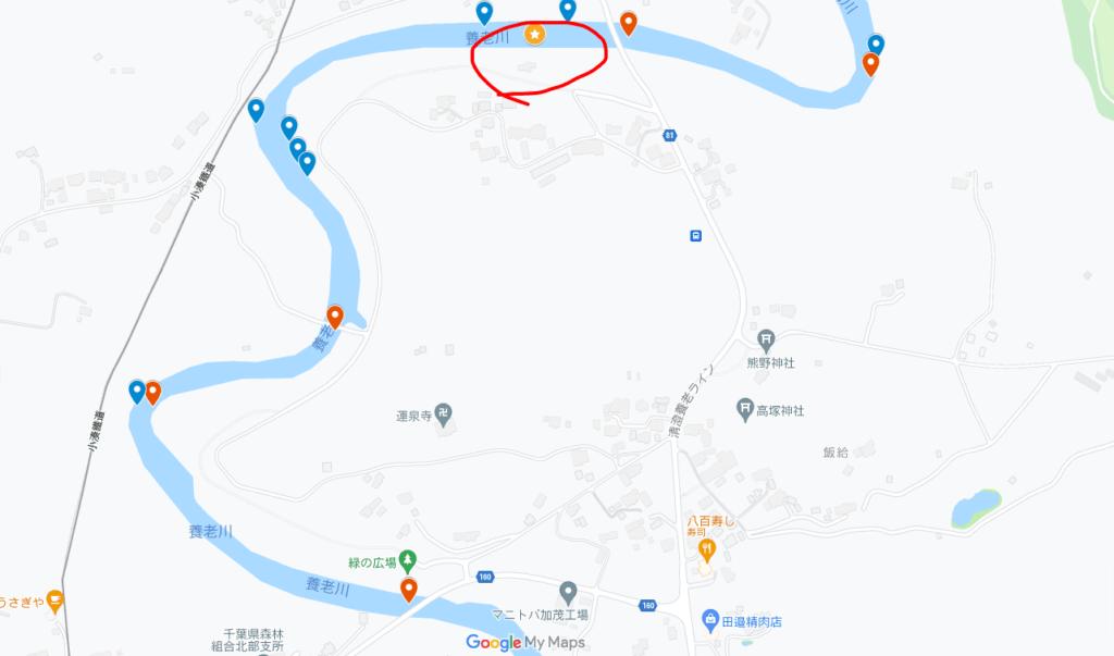 養老川最上流部